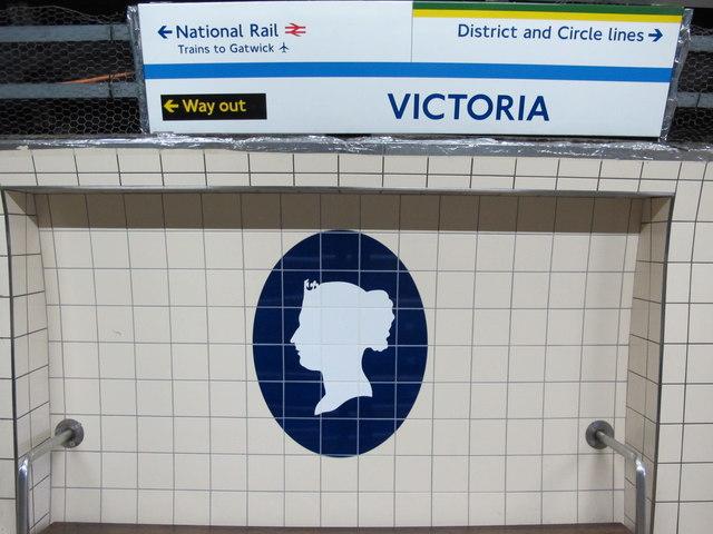 Queen Victoria Tile Design